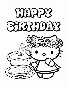 Four Number Birthday Cake coloring page for kids holiday coloring
