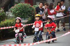 Taiwan: STRIDER World Cup.