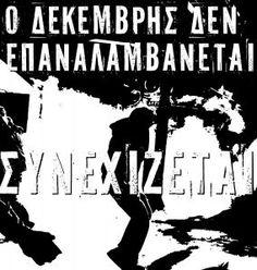 All time classics - Άκης Γαβριηλίδης 11/12/2008 : Γιατί είμαι με τους κουκουλοφόρους