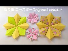 折り紙 コースターの簡単な折り方(niceno1)Origami coaster tutorial - YouTube
