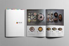 서울식당 - 메뉴(책자형) : 디자인스튜디오M의 포트폴리오 Flugblatt Design, Menu Design, Food Design, Layout Design, Print Design, Menu Restaurant, Restaurant Design, Catalogue Layout, Food Catalogue
