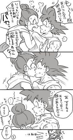 「DBついろぐ7」/「しぃの実」の漫画 [pixiv]