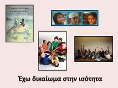 ΔΙΚΑΙΩΜΑΤΑ Children, Kids, School, Movies, Movie Posters, Young Children, Young Children, Boys, Boys