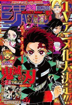 Kimetsu no Yaiba Shonen Jump Cover Poster Retro, Cute Poster, A4 Poster, Poster Prints, Wall Prints, Fanarts Anime, Anime Characters, Meninas Star Wars, Collage Mural