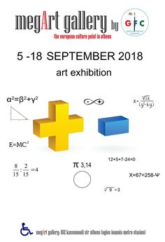 .The exhibition will last from 5th to 18st of September. Artists who would like to participate should contact us on 2111821187 - 6983441715 - 6985015875 – 6976053471, email: megartgallery@gmail.com until 24th of July. Delivery of art exhibits is scheduled for Monday, 30th of June, at MegArt Gallery 102 (kasomouli str Athens, Aghios Ioannis Metro station). Artworks submitted should include paintings, sculptures, engravings, photography, mixed techniques, micro-sculptures, installations… Joomla Templates, E Mc2, Metro Station, Athens, Chevrolet Logo, 30th, Artworks, Sculptures, September