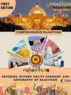 Product details Book for RAS Pre and Mains 2016 Rajasthan History in English Author:Nihal Singh Publisher:Aarohan Rajasthan Language:English ISBN-13: ISBN-10: Binding: Paperback Classification: Discriptioned Book Product Dimensions:
