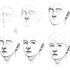 have a tutorial I guess? I was asked how I draw faces over … – Drawing Drawing Techniques, Drawing Tips, Drawing Sketches, Bts Face, Kpop Drawings, Poses References, Realistic Drawings, Art Tutorials, Art Inspo