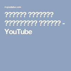 紙コップ工作 立体手作り絵本 わたしのワンピース 回転シアター - YouTube