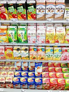 I'm so sad that at Labels Zoo we make labels now - they were much cooler in the Japanese drinks Japanese Drinks, Japanese Candy, Japanese Sweets, Japanese Food, Cute Snacks, Cute Food, A Food, Food And Drink, Aesthetic Japan