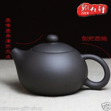 Chinese-gift-shop:http://www.ebay.com/sch/chinese-gift-shop/m.html?_nkw=&_armrs=1&_ipg=&_from=&rt=nc&_dmd=2