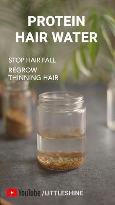 Hair Maintenance Tips, Diy Hair Treatment, Hair Treatments, Diy Haircare, Hair Growing Tips, Hair Dandruff, Hair Care Recipes, Hair Protein, Natural Hair Care Tips