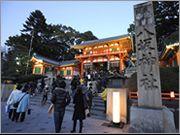 Yasaka Jinja Shrine Hanatouro in Kyoto