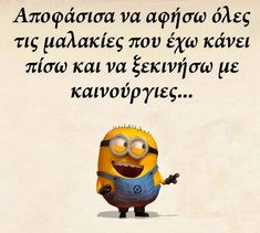 Minions Greece Minions ατάκες I love minions ατάκες αστεία μινιον εικόνες minions Just For Laughs, Cat Art, Minions, Picture Video, Greece, Funny Quotes, Humor, Pictures, Fictional Characters
