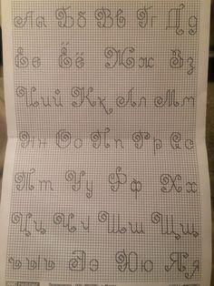 Russian alphabet. Русский алфавит
