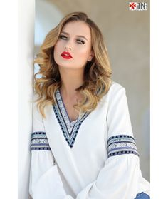 Bluza Modern Folk Stilizata Tip Ie cu Motive Florale Bell Sleeves, Bell Sleeve Top, Romania, Long Sleeve, Floral, Modern, How To Make, Tops, Design