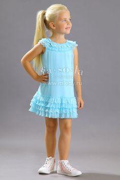 Нарядное Платье пышное для девочки из сетки, цвет небесно-голубой