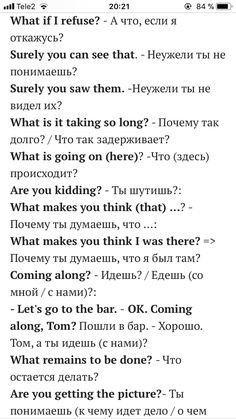 English Speech, English Talk, Learn English Words, English Phrases, English Fun, English Study, Russian Language Lessons, Russian Language Learning, English Lessons