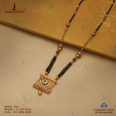 Get In Touch With us on +919904443030 Antique Jewellery Designs, Gold Jewellery Design, Gold Jewelry, Gold Chain Design, Gold Jhumka Earrings, Gold Mangalsutra Designs, Stylish Jewelry, Jewelry Patterns, Clothing Patterns