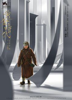 從奧美畢業後,他把中國電影海報的水平拉升至世界級別-中國電影市場 微信上的中國