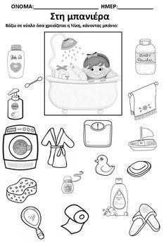 Taking_Bath_3.jpg (1018×1512)