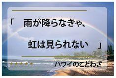 $Ichigoのブログ-Facebook フェイスブック ハワイ