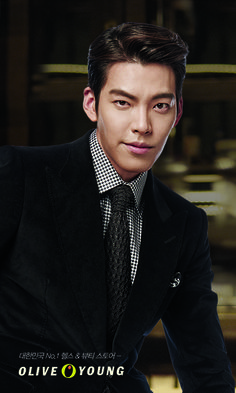 Kim Woo Bin Revealed as Model for Beauty Store Olive Young