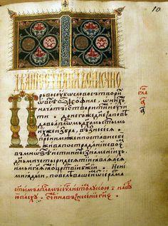 Апостол, 1586 г. (РНБ)