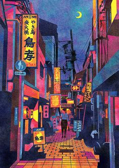 PICTURE JAPAN: Everyday Beauty Kyoto-based illustrator Masashi Shimakawa finds beauty in the mundane, picturing everyday scenes from nameless locations using a painterly texture and dream-like colour. Japan Illustration, Building Illustration, Digital Illustration, Night Illustration, Illustrator, City Drawing, Posca Art, Japan Street, City Aesthetic