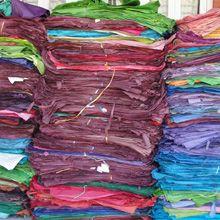 Get Paper Industry http://www.serrv.org/product/get-paper-industry/nepal #FairTrade #Nepal #HandmadePaper SERRV