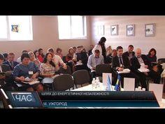 Як закарпатським громадам стати енергетично незалежними?   Новини Карпат