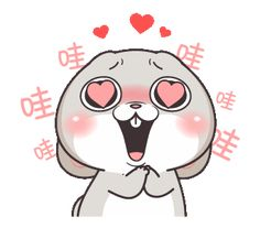 LINE Official Stickers - Very Miss Rabbit Petite Stickers Example with GIF Animation Cute Cartoon Pictures, Gif Pictures, Cute Pictures, Rabbit Gif, Happy Gif, Gifs, Cute Love Gif, Baby Pigs, Messages