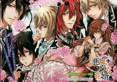 who knows the tittle of this anime??