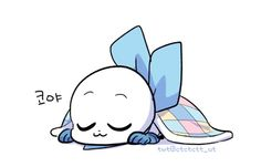 Shhh... The Blueberry is sleeping.... I give credit to the artist!