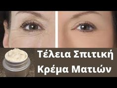 YouTube New Me, Beauty Hacks, Beauty Tips, Medical, Youtube, Beauty Tricks, Medicine, Beauty Secrets, Med School