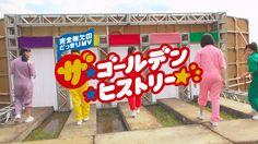 [MV]ももいろクローバーZ - ザ・ゴールデン・ヒストリー(MOMOIRO CLOVER Z/THE GOLDEN HISTORY )