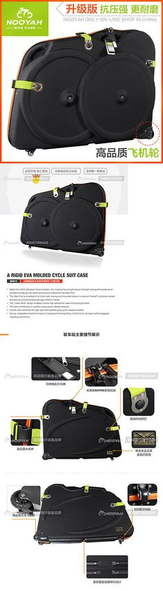 Bicycle Transport Cases and Bags 177835: Eva Bicycle Bike Transport Hard Case Racing Mountain Bike Travel Bag Vehicle Box -> BUY IT NOW ONLY: $215 on eBay!