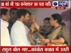 Top News headlines at 6 PM on 26 October 2013 - India News