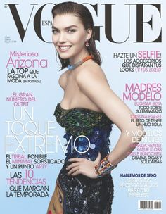 Vogue Espana March 2014 Cover (Vogue Espana)