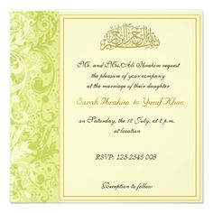green damask brocade muslim wedding custom invitation muslim wedding invitations wedding invitation wording custom - Muslim Wedding Cards