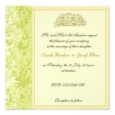 Green Damask Brocade Muslim wedding Custom Invitation