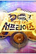 신비한TV 서프라이즈.E646.150118