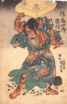 Estampe de Kuniyoshi
