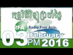 RFA Khmer Radio News,03 February 2016,Morning,Khmer Radio News,RFA Khmer...