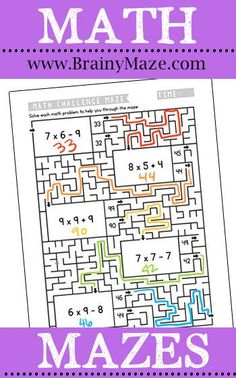Free math mazes to practice addition, subtraction, division and multiplication.