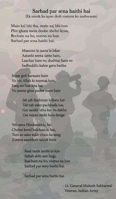 Importance of indian army essay topics 514 Words Short Essay on Indian army. The Indian Army has three wings-land forces. Features of the Constitution of India; Essay on the national game of India. Indian Army Slogan, Indian Army Quotes, Military Quotes, Indian Independence Day Quotes, 15 August Independence Day, Happy Independence, Poem On Republic Day, Soldier Quotes, Soldier Poem