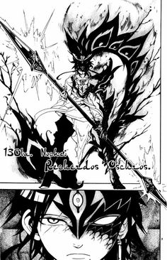 Labyrinth of Magic. MAGI 130 página 1 (Cargar imágenes: 10) - Leer Manga en Español gratis en NineManga.com