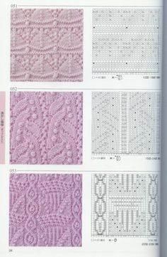 some gorgeous stitch patterns here beautiful patterns knitting | make handmade, crochet, craft