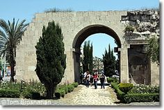 Cleopatra's Gate, Tarsus, Turkey