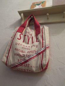 小関鈴子先生のBOROのバッグが完成しました | パッチワーク大好き☆