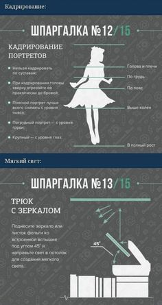 The Manual Photography Cheat Sheet Keeps You Familiar with Portrait Photography Poses, Photography Jobs, Photography Lessons, Photography For Beginners, Photography Equipment, Amazing Photography, Landscape Photography, Wedding Photography, Photo Tips
